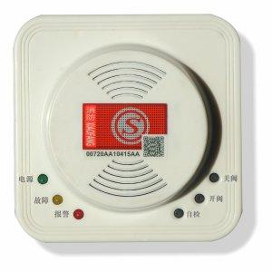 吸顶式燃气报警器FS0801BS